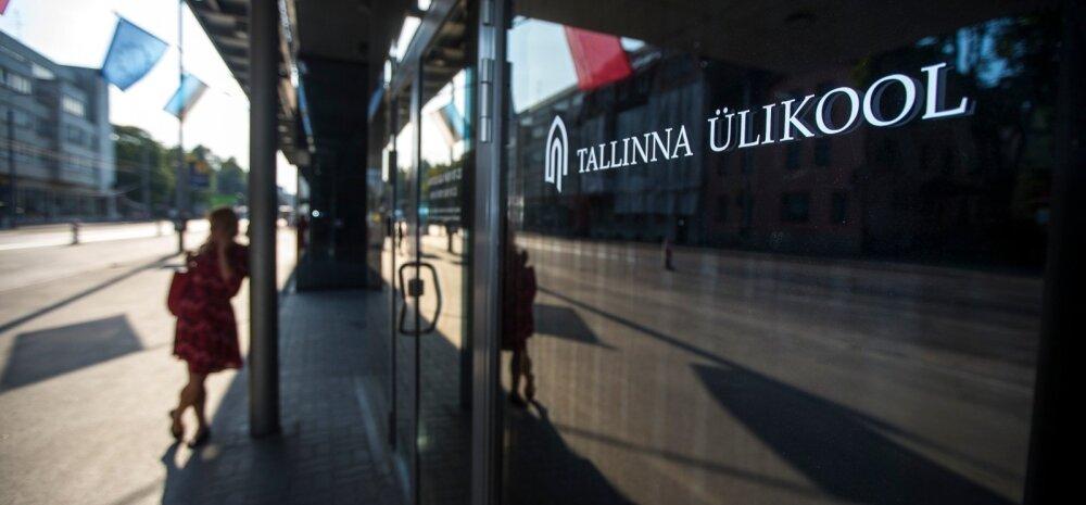 Mine vaata kindlasti: Tallinna Ülikooli avab 15. märtsil uksed