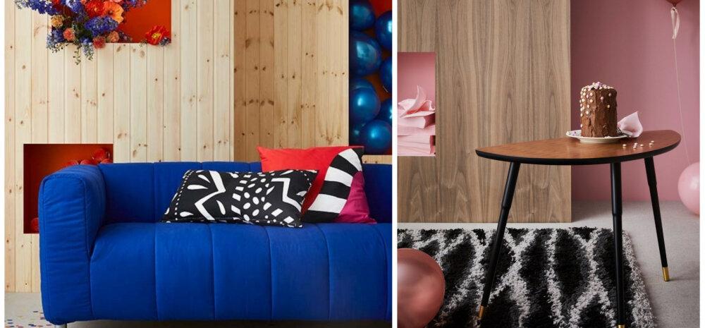 ФОТО | Переиздание популярных предметов мебели в честь 75-летия IKEA