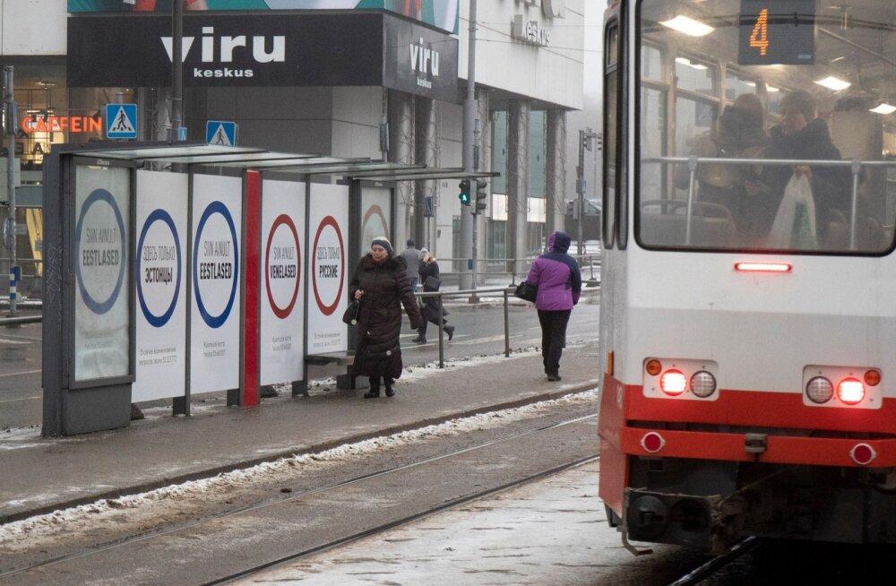 Eesti 200 tegi katset haridus- ja keeleküsimusega ning sai korraks soovimatul moel kuulsaks.