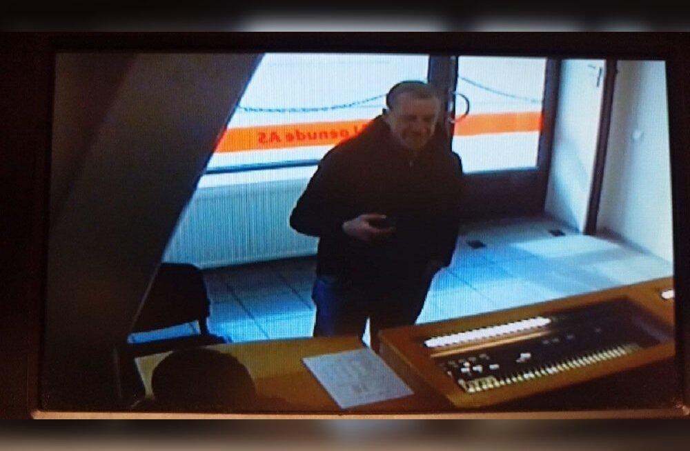 ФОТО: Полиция просит помощи в установлении личности возможного преступника