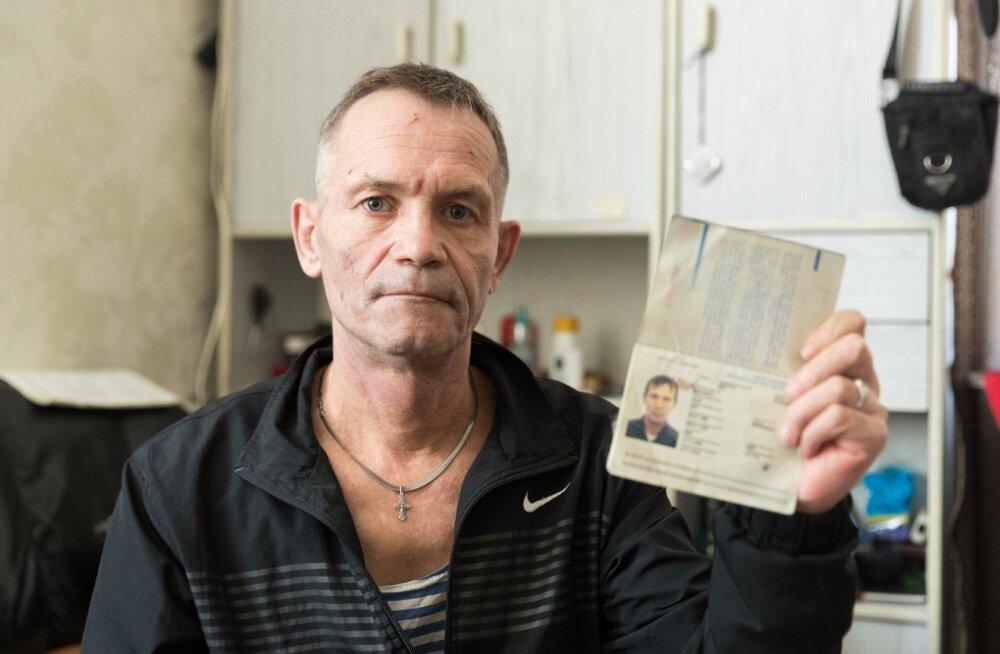 Жителя Кохтла-Ярве лишили гражданства ЭР, потому что 20 лет назад оно было выдано по ошибке