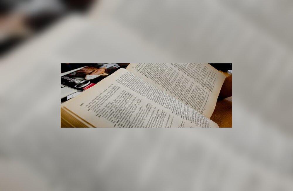 MS Word sai eestikeelse terminoloogiaseletaja