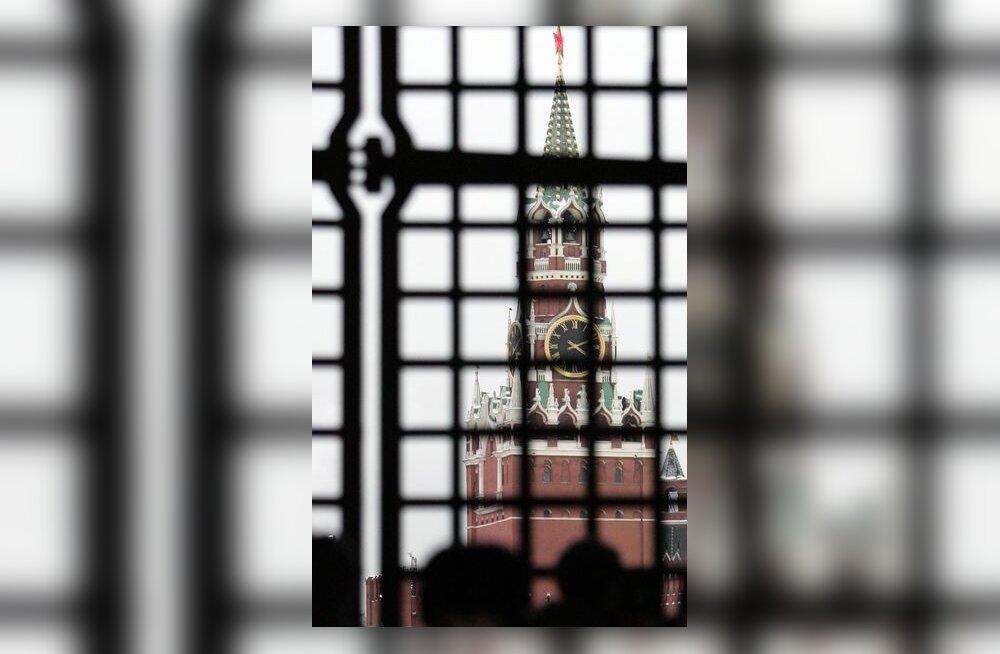 Moskva, Kreml, Punane väljak, trellid, Venemaa, vangla