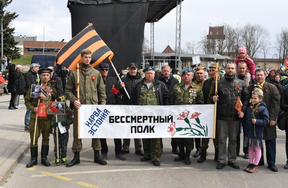 ФОТО: День победы в Нарве и Силламяэ прошел спокойно, флаги ни у кого не отбирали