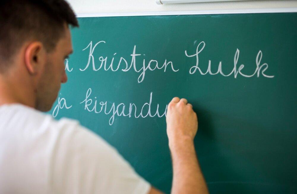 Kristjan Lukk