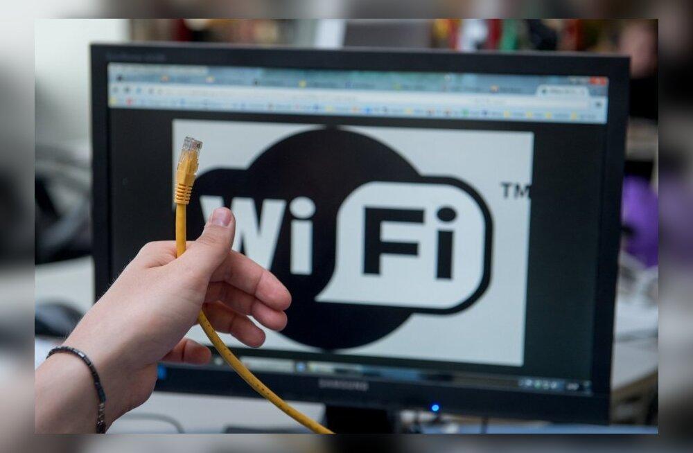 Будьте готовы: на выходных возможны перебои с интернетом