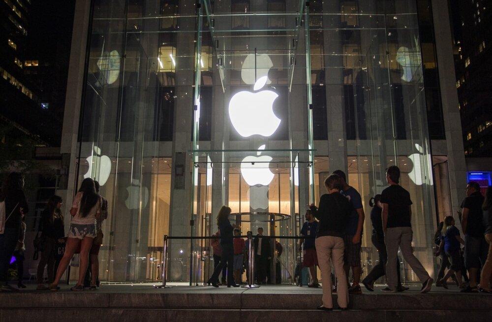 Kas Apple'is saab esimene triljoni dollari ettevõte? Praegu on ta sellele igatahes kõige lähemal.