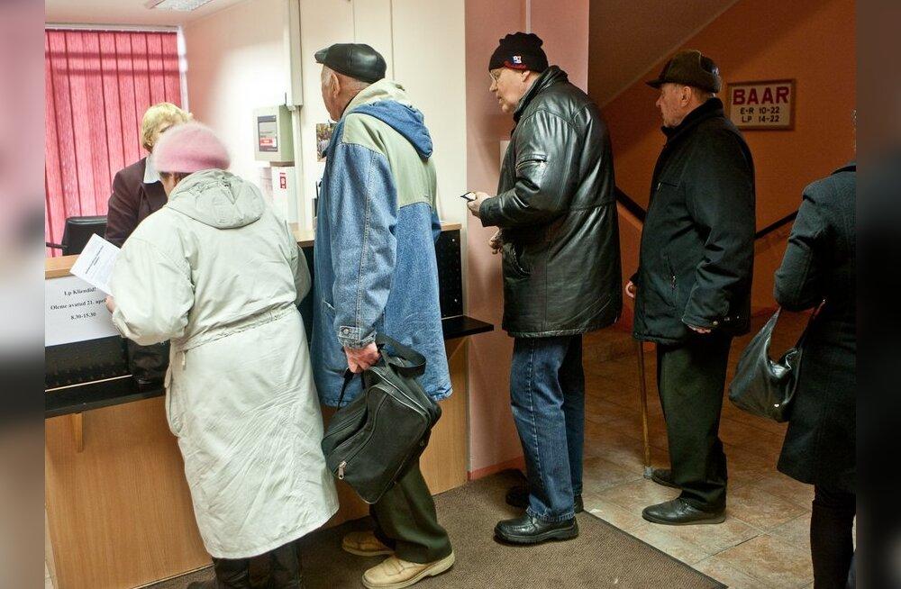 Порядок выхода и оформление пенсии