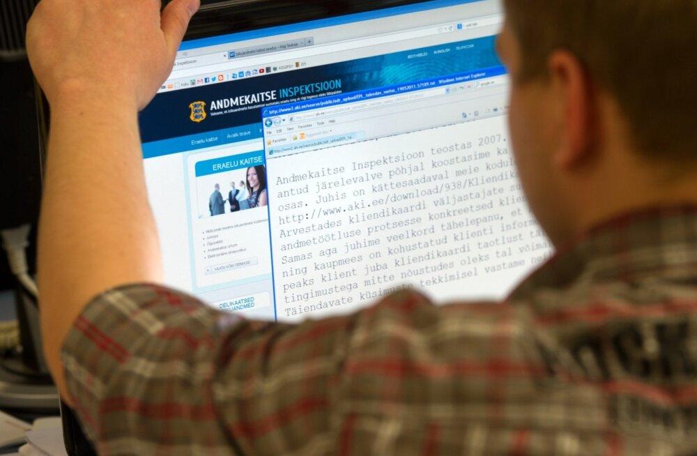 Andmekaitse Inspektsiooni veebikülg