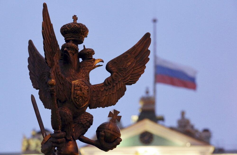 """Генпрокуратура РФ может признать """"нежелательными"""" в России несколько американских СМИ"""