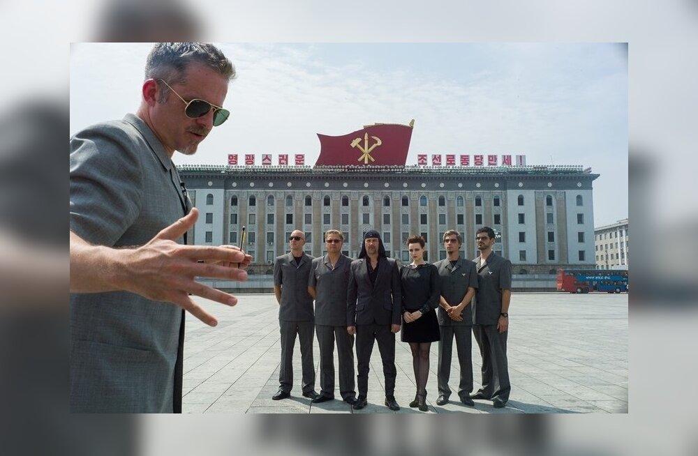 """Kaader filmist """"Vabaduspäev Põhja-Koreas""""."""