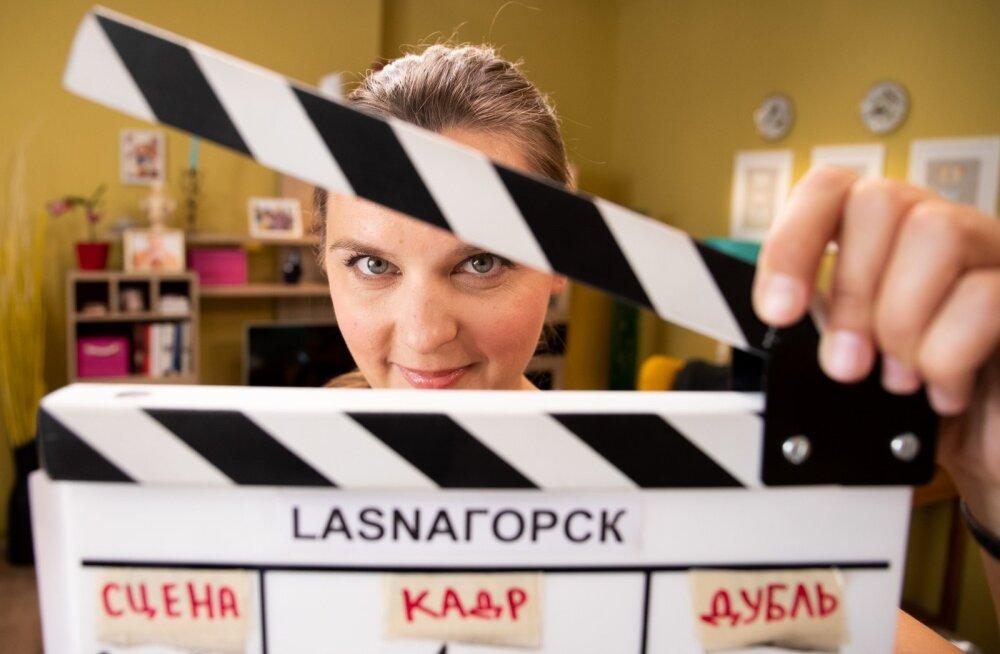 """Peaprodutsent Darja Saar ütleb, et """"Lasnogorsk"""" valmib mitte ainult Eesti venekeelse publiku jaoks ehk ETV+ vaatajaile, vaid ka Venemaa, Ukraina ja Valgevene telekanalitele mõeldes. Seni pole ükski Eestis toodetud telesari mõeldud levitamiseks väljaspool"""