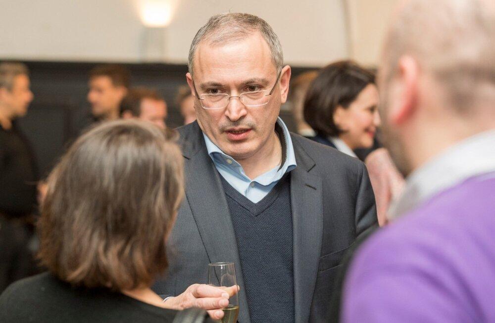 Hodorkovski fondi (Avatud Venemaa) ajakirjanduspreemiate üleandmine.