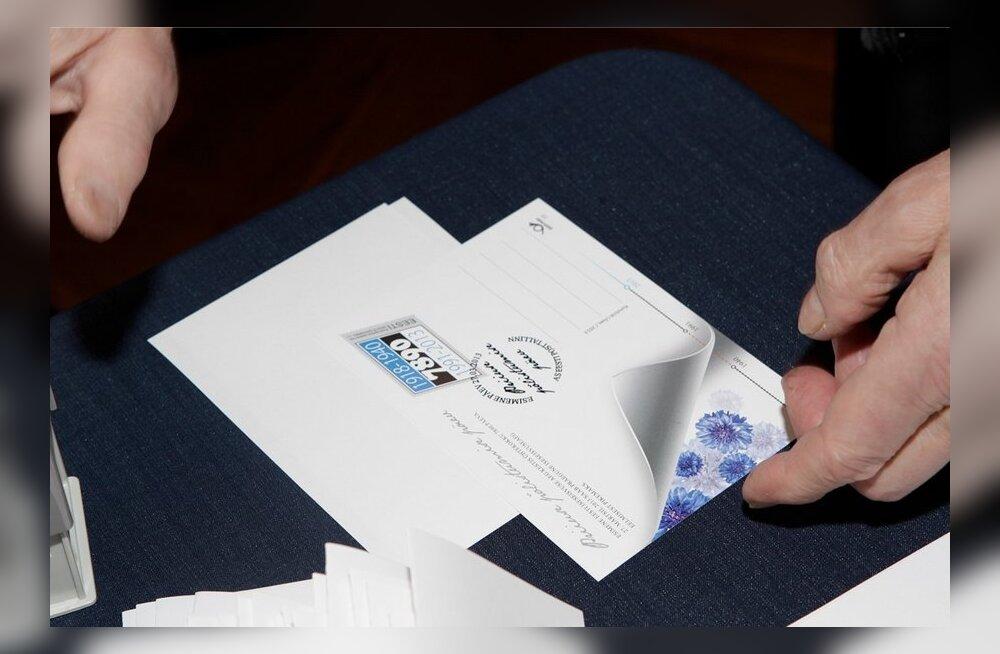 Priiuse põlistamise päevale pühendatud postkaardi esitlus Eesti Panga muuseumis