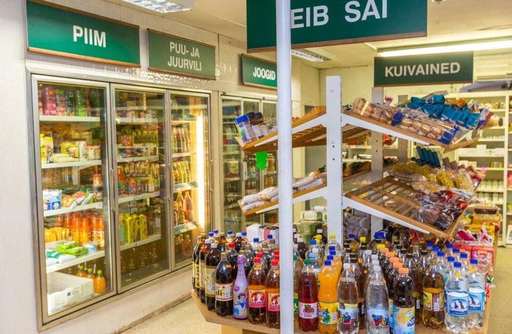 """""""Трагедия эстонского рынка"""". Почему продукты в наших магазинах такие дорогие?"""