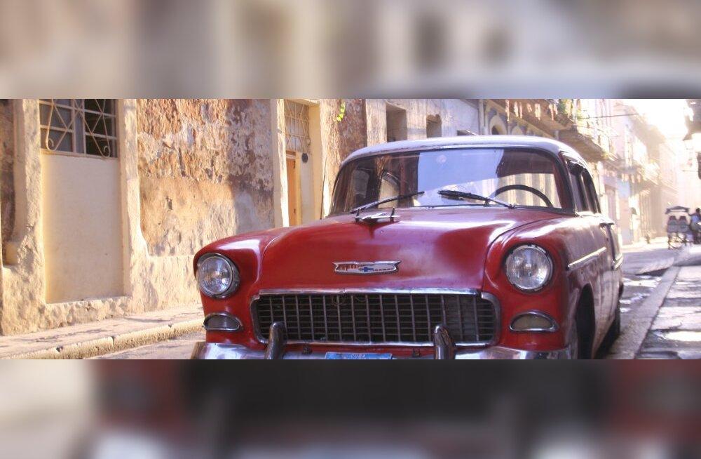 Путеводитель по Старой Гаване, городу, не похожему ни на что