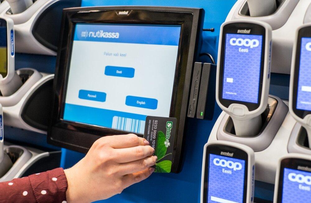 Säästukaart Pluss on nii soodus- kui ka krediitkaart, mis toimib ainult Coopi kauplustes.