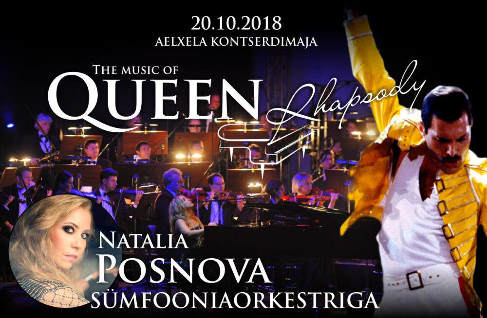 Настоящая музыка! Наталия Поснова и симфонический оркестр с программой QUEEN RHAPSODY