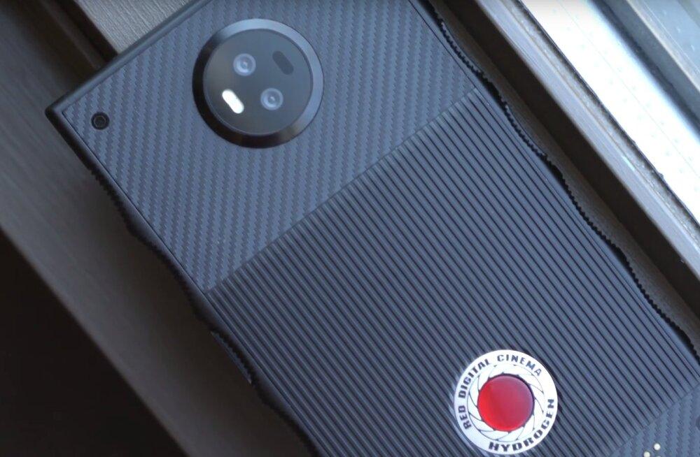 VIDEO: Esmatutvus telefoniga, mis holograafilist pilti näitab ja selleks eriprille ei nõua