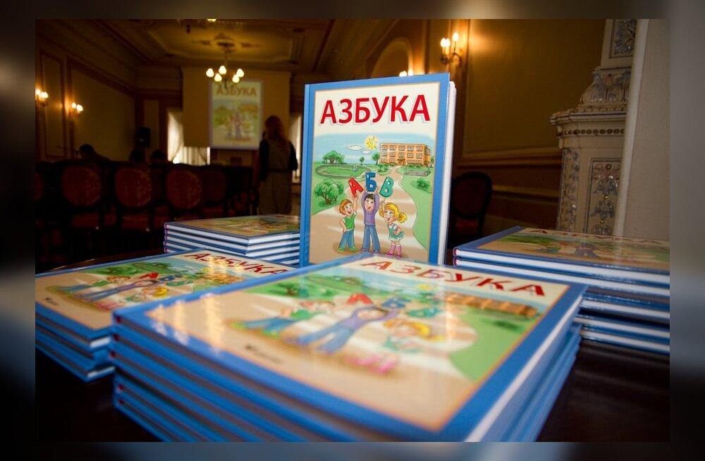 2 марта будет вручена Пушкинская премия учителям русского языка