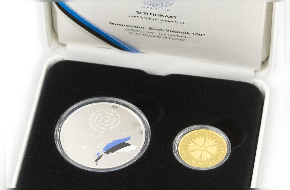 Müügile tulevad Eesti juubelile pühendatud kuld- ja hõbemünt