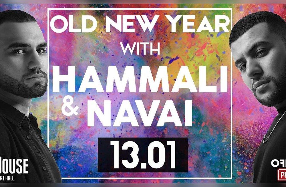 Не пропустите! В Таллинне состоится концерт Hammali & Navai