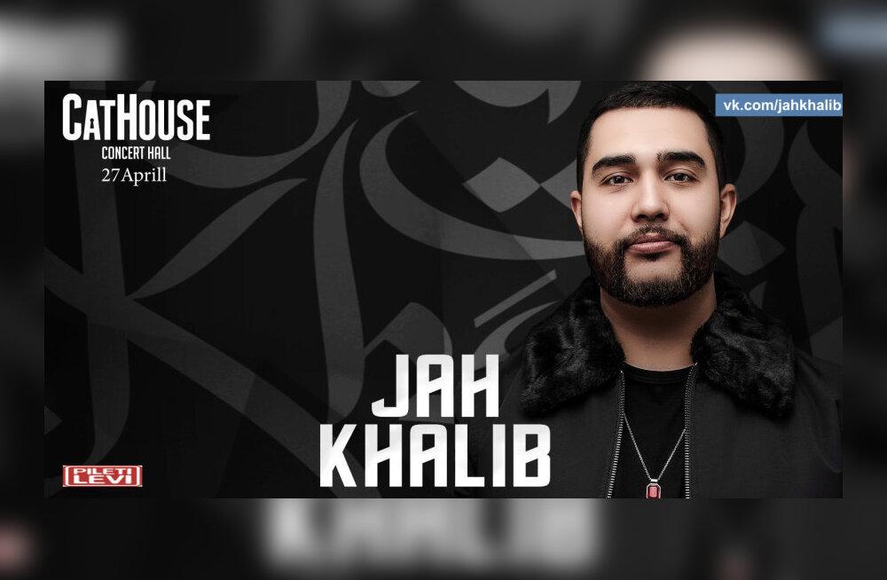 Смотрите, кто выиграл билеты на концерт JAH Khalb-а