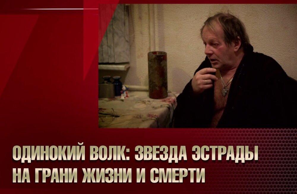 """""""Пусть говорят"""": личная драма Криса Кельми"""