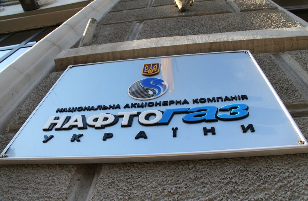 Naftogaz Ukrainõ