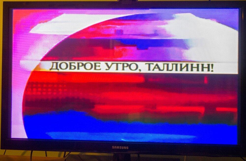 """PBK saade """"Tere hommikust, Tallinn"""""""