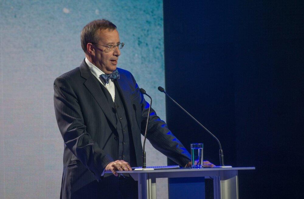 Ettevõtluse Auhind 2014