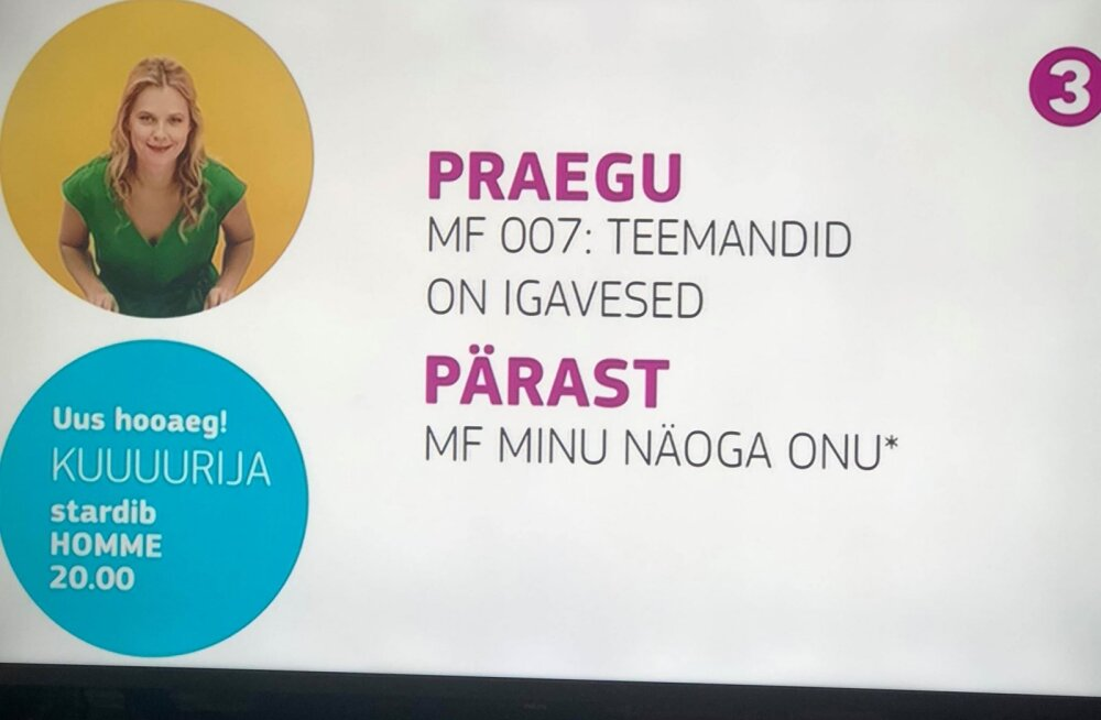 """Igatsevad Lusti või sõbralik reklaam Kanal 2-le? TV3 jätkab """"Kuuuurija"""" promomist nii teles kui ka veebis"""