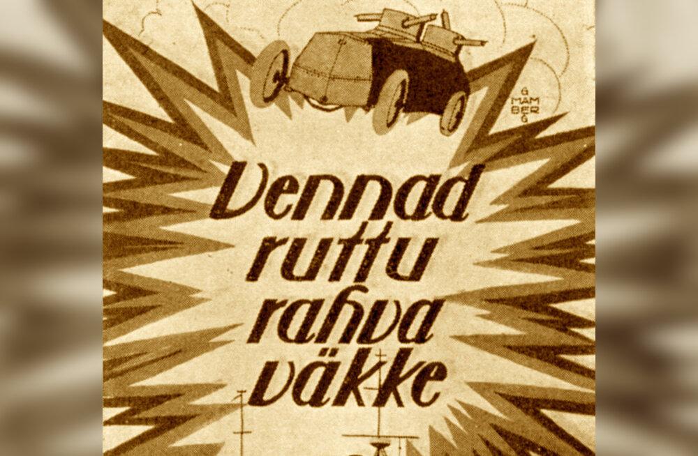 Enn Tarvel: miks Vabadussõda on nimetatud kodusõjaks ja kui palju oli Eestit rünnanud Punaarmee väeosades eestlasi