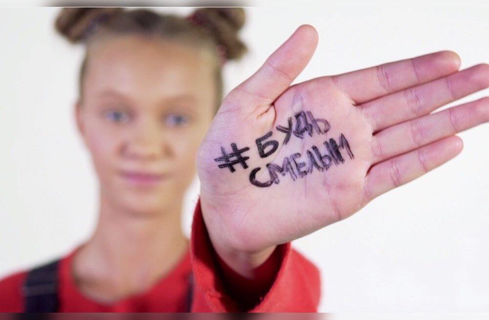 В Эстонии началась кампания против травли в интернете