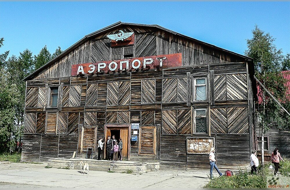 Tõeline ajaränduri maiuspala: sellised on seitse Venemaa maapiirkondade silmapaistvamat lennujaama