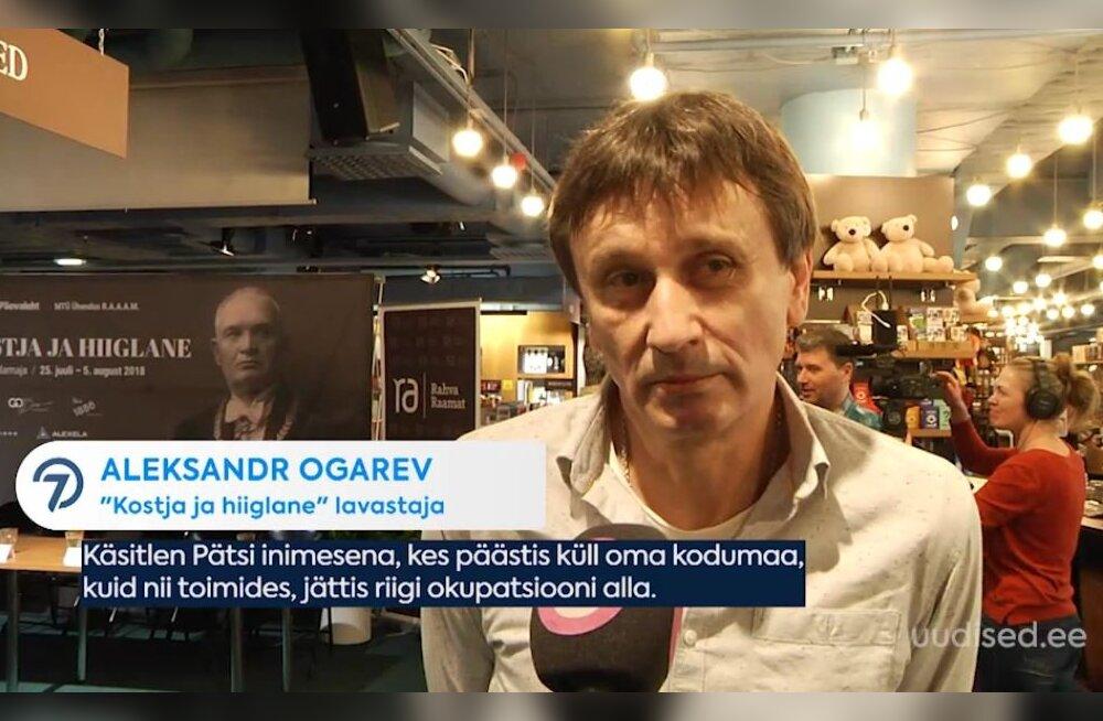 TV3 VIDEO | Riigivanem Konstantin Pätsi elu jõuab suvelavastusega teatrilavale. Kas tal oli õigus ohverdada vabadus, küsib tüki lavastaja Aleksander Ogarev