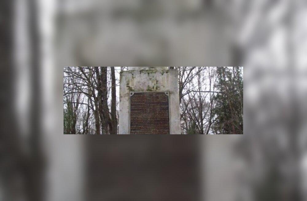 Нарва, памятник погибшим в Освободительной войне