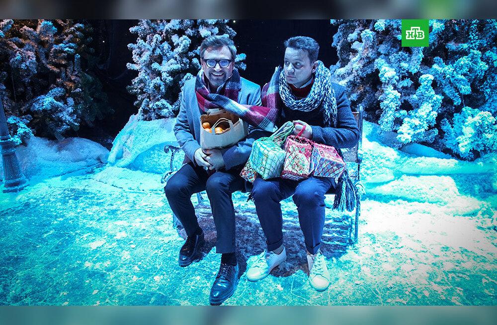 """""""Супер Новый Год"""" на НТВ: телеканал устроит ночь исполнения желаний"""