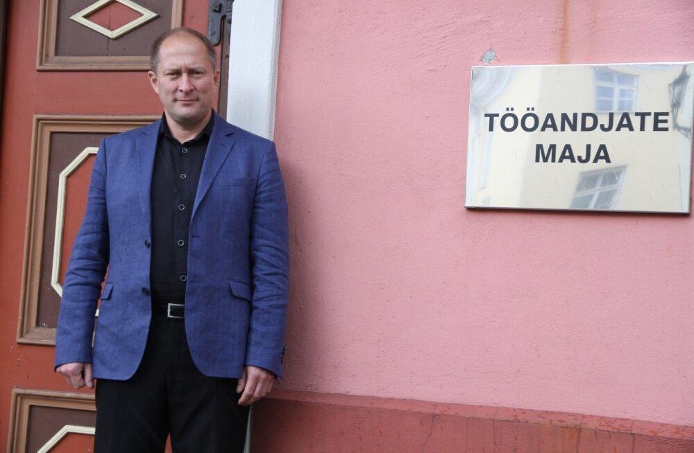 Toomas Tamsar