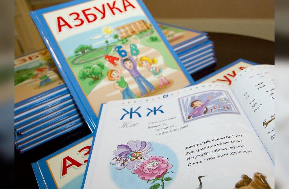 Читатель Delfi: в какой садик отдать ребенка— русский или эстонский?