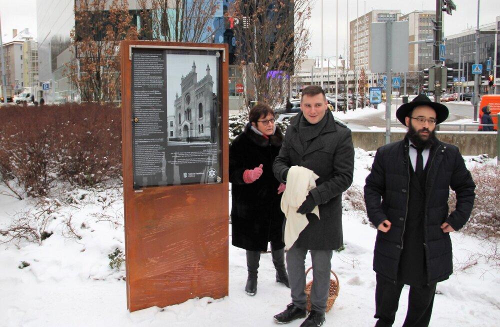Рядом с местом, где находилась Большая Хоральная синагога, открыт стенд