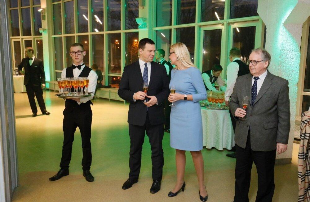 ФОТО: Смотрите, кто пришел на новогодний праздник Центристской партии