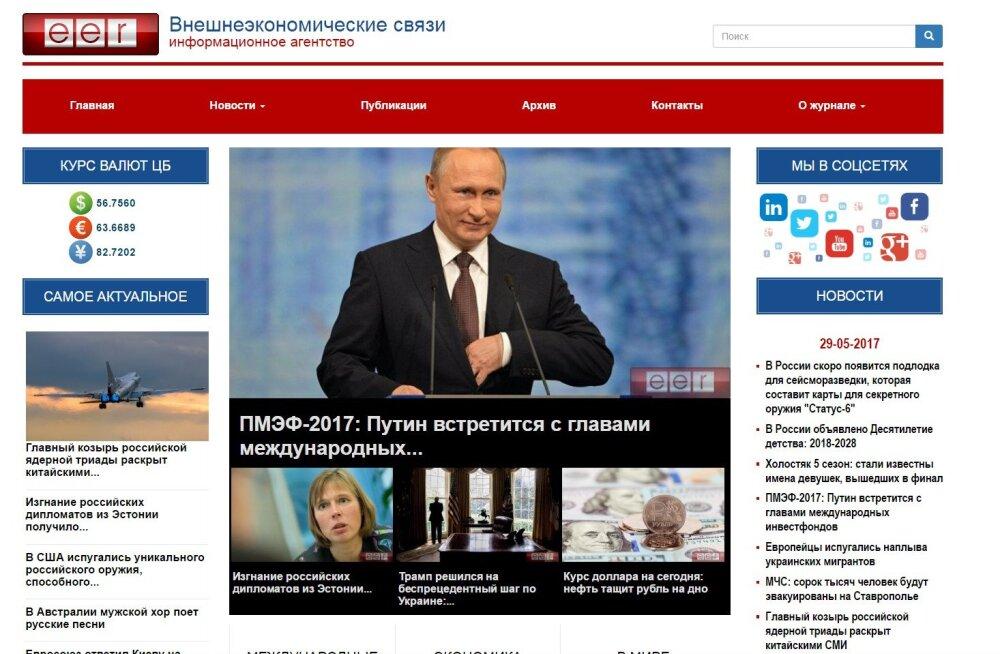 Kremli käepikendus matkib venekeelset ERR-i ning jagab valeinfot
