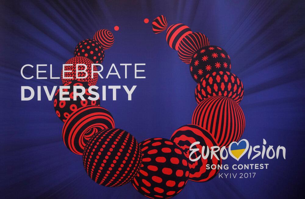 """Гендиректор Европейского вещательного союза рассказала о возможном переносе """"Евровидения"""" в Берлин"""
