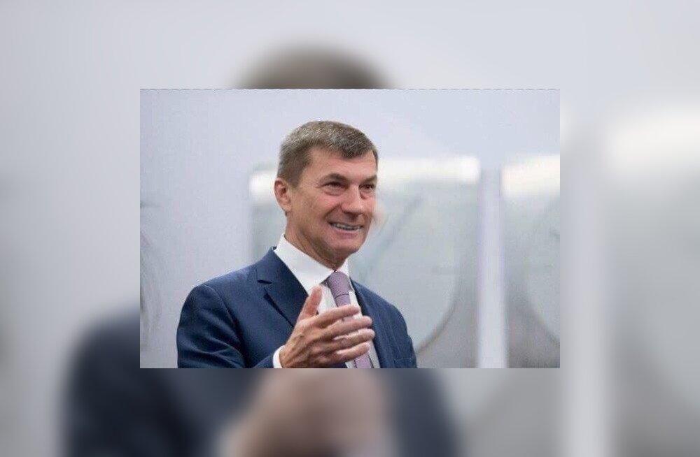 Mobiiliäpp, mis paneb naeratama Andrus Ansipi, Kelly Sildaru ja teised kuulsad eestlased