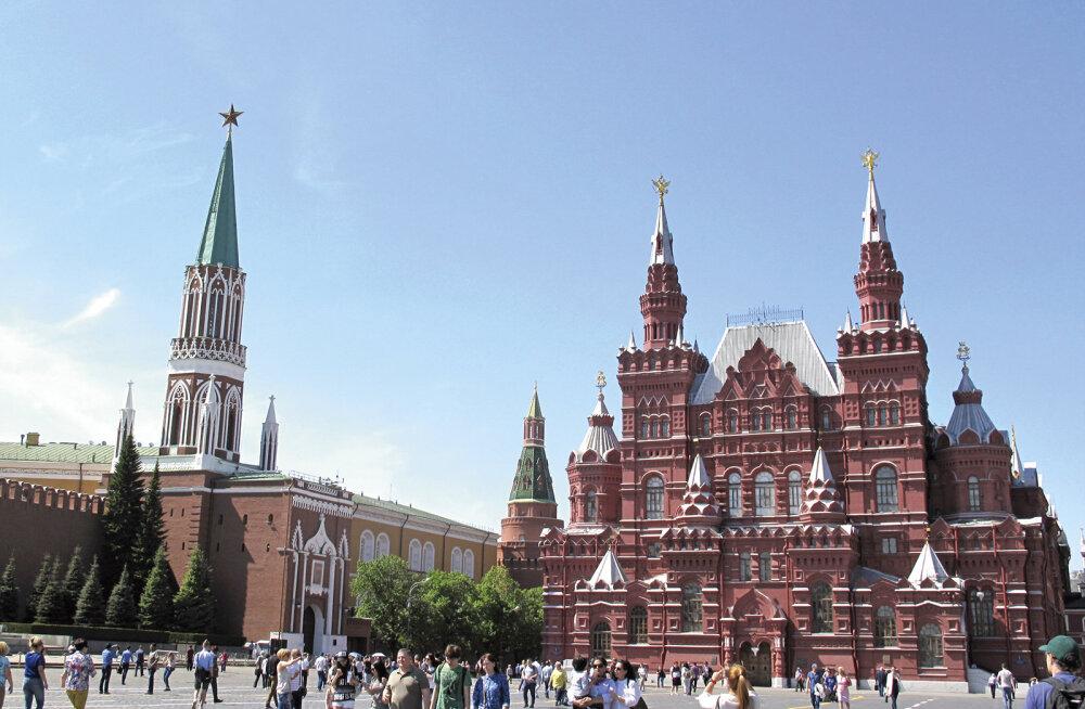 Moskvasse, Moskvasse – see on midagi hoomamatut, suursugust ja kättesaamatut