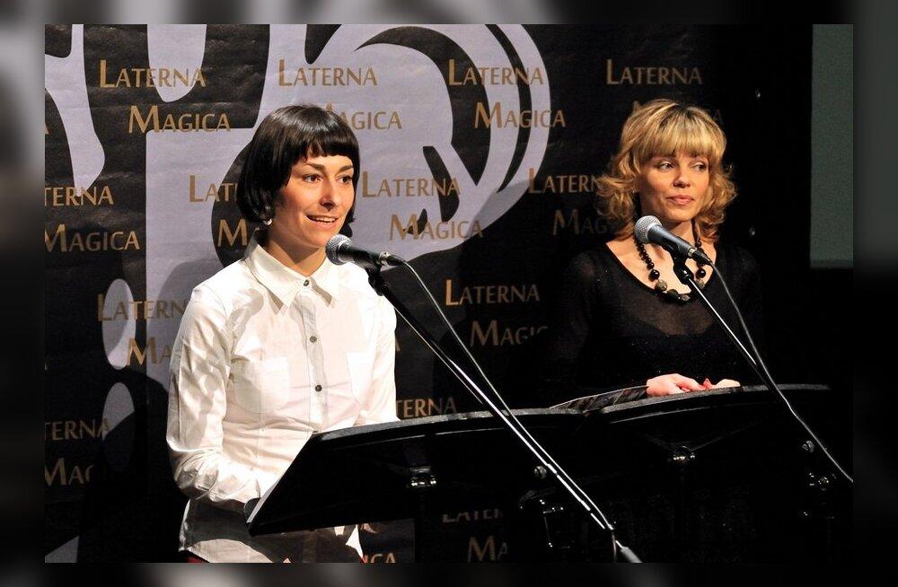 ВИДЕО: Завершился пятый фестиваль любительского кино Laterna Magica