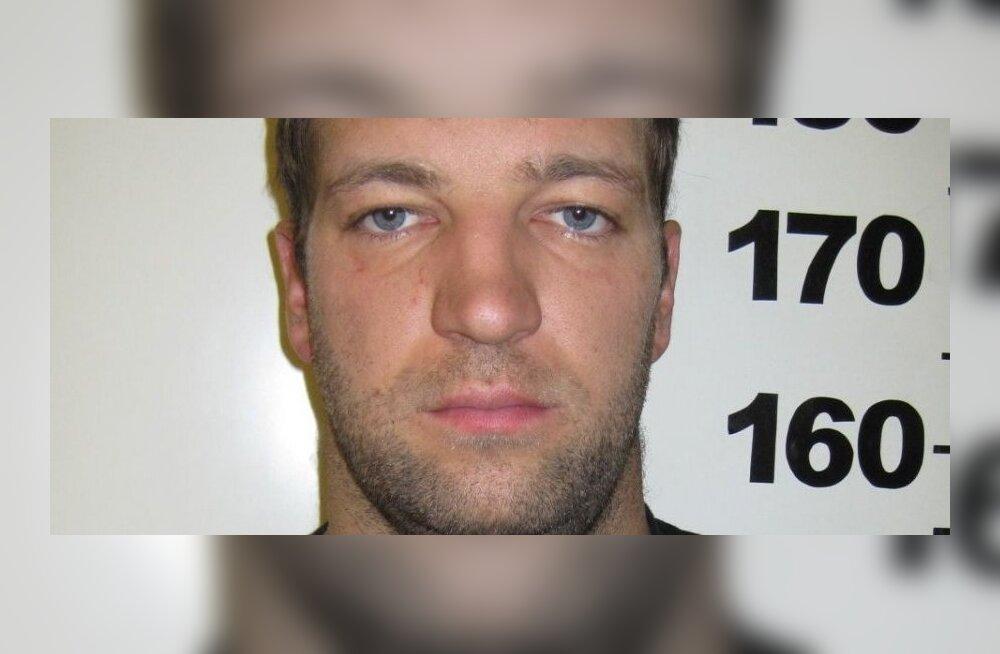 Мужчина, изнасиловавший четырех женщин, может выйти по УДО