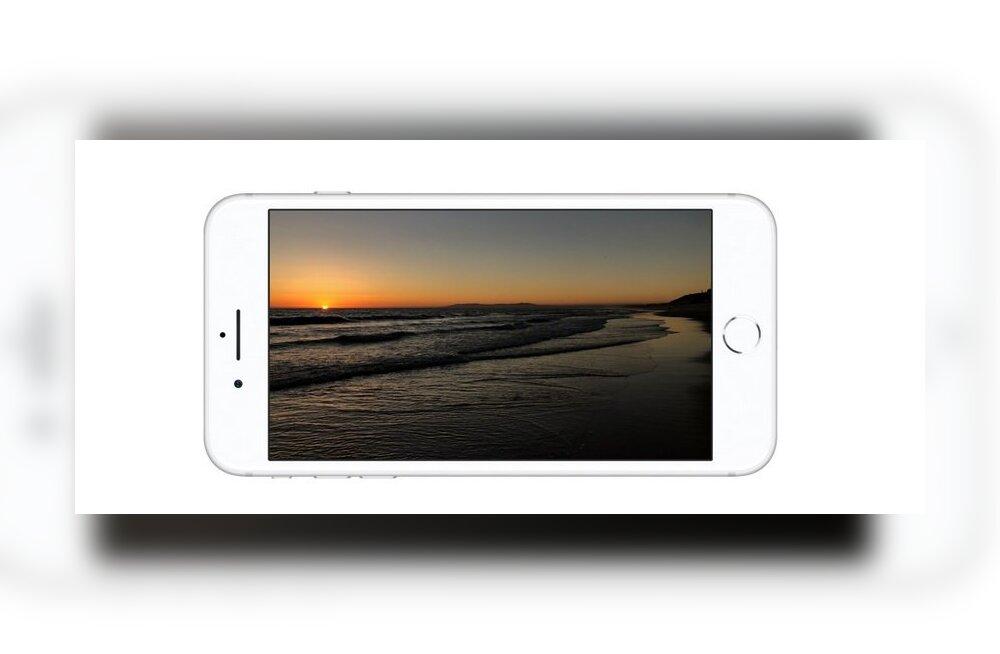 Ülevaade: salarakendused sinu iPhone'is