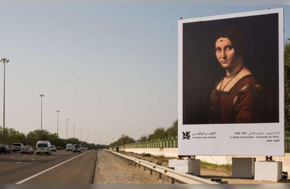 В Абу-Даби открыли необычную выставку вдоль дороги, ведущей в Дубай